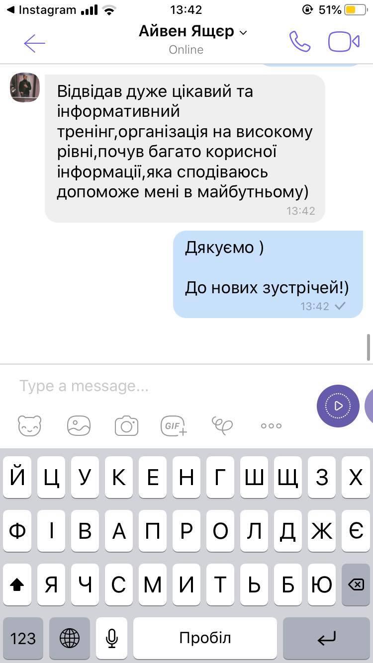rev1-min